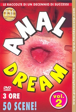 ANAL DREAM vol. 2